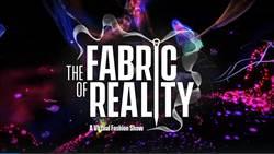 5G新時尚 Verizon Media跨界大玩VR時裝秀