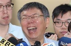 李眉蓁提出政见「海水冲马桶」 柯P竟这样反应