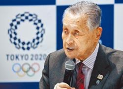 弔唁李登輝 日本前首相森喜朗明訪台