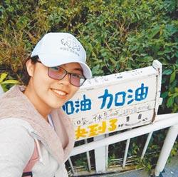 延平中學吳芊穎 奪一類榜首