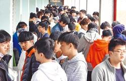 108課綱高中社會組 升學選擇剩一半