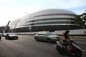 完成變更設計 大巨蛋即日起復工 預計2021年底竣工