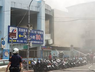 北市濱江果菜市場停車場釀火警 濃煙四竄