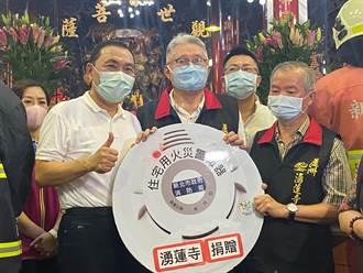 讚候友宜 陳宏昌:有得民心祝他「步步高升」