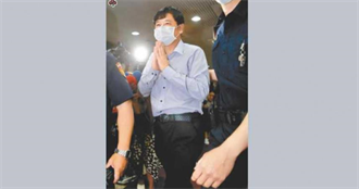 趙正宇撤銷交保重開羈押庭 法界人士:遭押可能性相當大