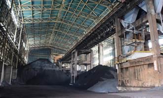 中鋼推動重大環保改善工程 善盡企業社會責任