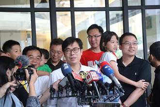 拒收反貪切結書 陳其邁:國民黨應用相同標準檢驗清廉議題