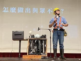 台南首設街頭藝人人力銀行平台 年底線上學習成街頭藝人