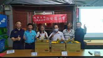 杨梅警分局办治安座谈会 广受里民热烈迴响