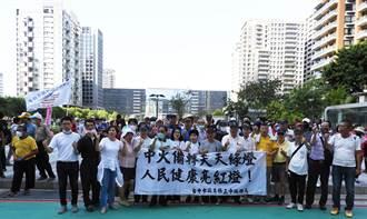 「88節台中抗暖化、反空汙、顧健康遊行」江啟臣:中央掌握權力者、要拿出行動