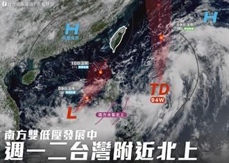 準颱風「薔蜜」報到!雨彈連炸3天 氣象局公布降雨熱區