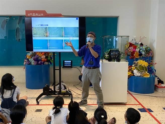 基隆父親節出遊首選,海科館週末推水下機器人直播海底奇觀。(吳康瑋攝)