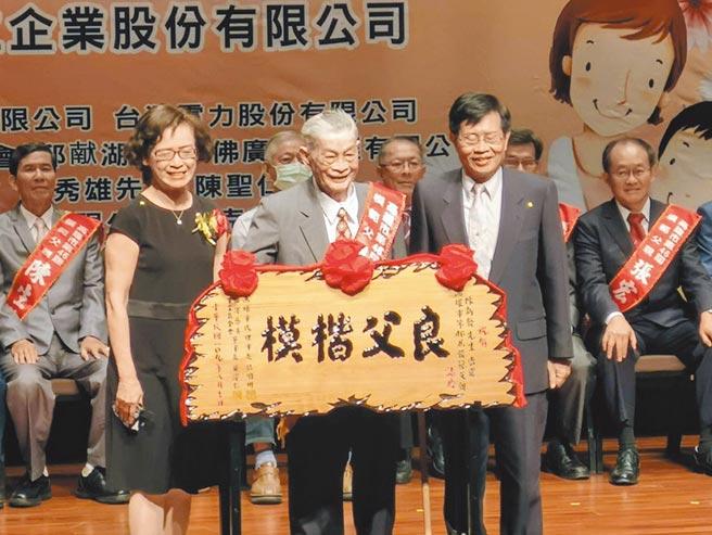 97歲陳新發(中)為善不欲人知,成為子女表率,榮獲高雄市第46屆模範父親。(林雅惠攝)