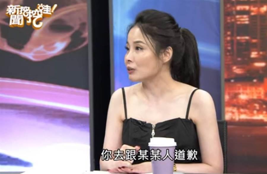 呂文婉上節目談羅霈穎。(圖/Youtube)