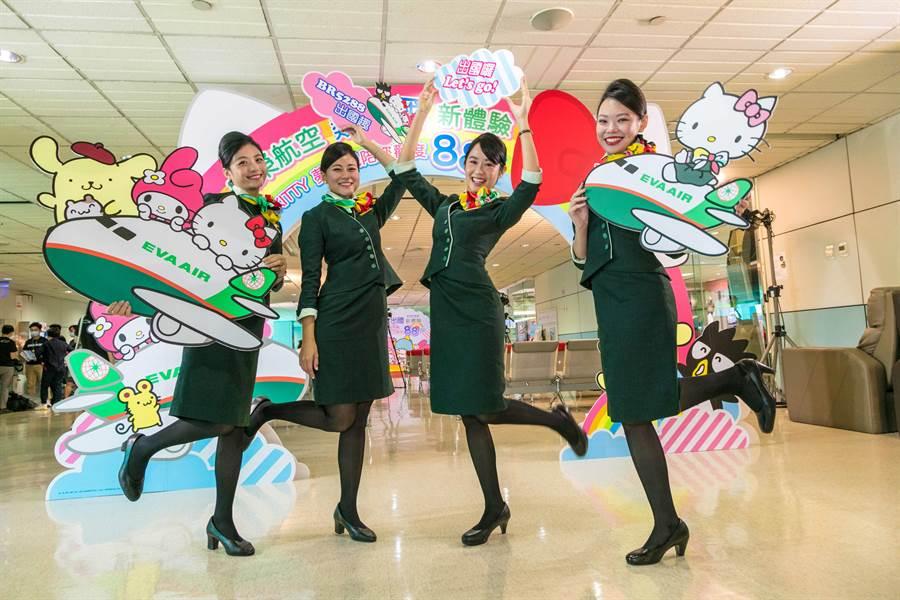 長榮航空特別與三麗鷗聯手打造獨家限定的「長榮航空Hello Kitty夢想機候機室」。(長榮提供)