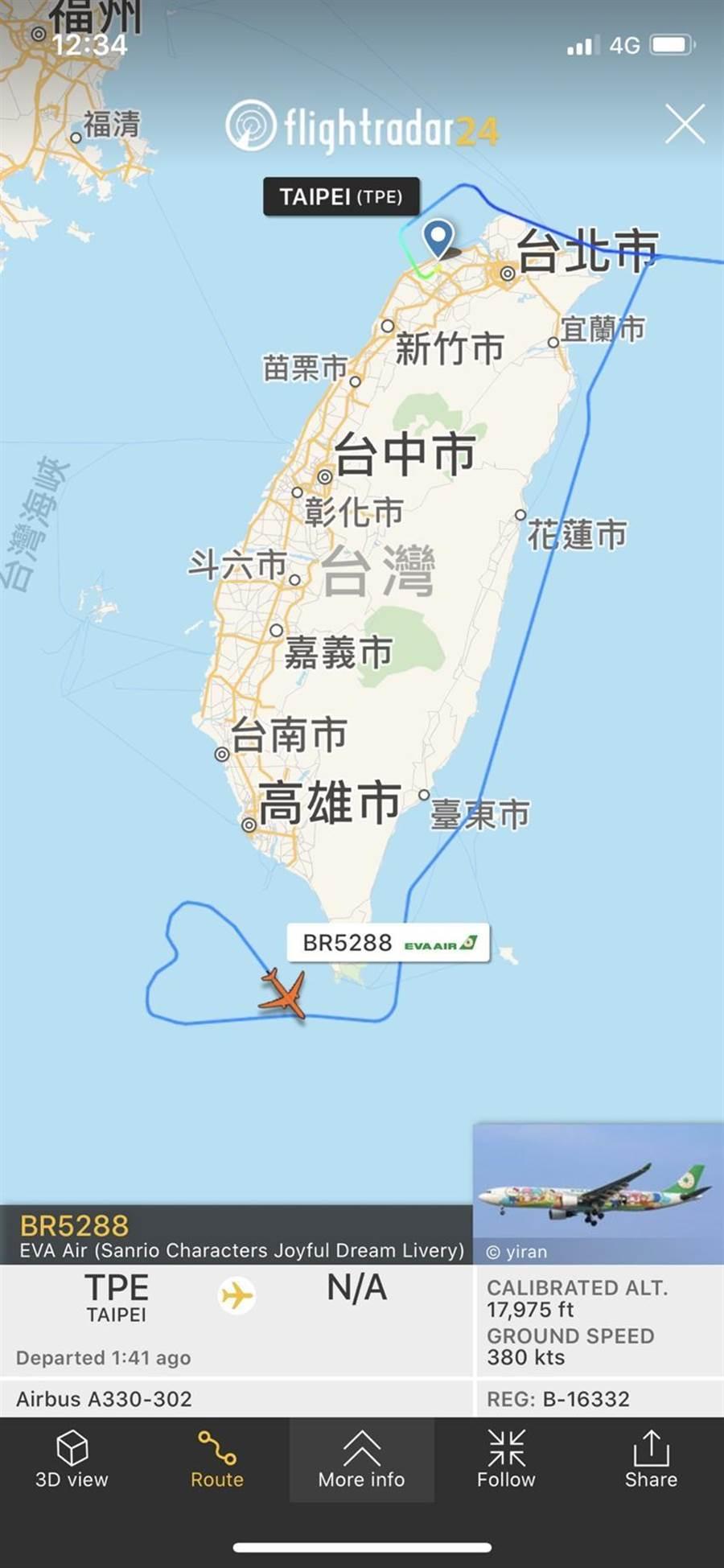 (長榮航選在父親節「類出國」,長榮航空A330機隊總機長李孔傑特別在小琉球返航時畫出「愛心航路」。圖/翻攝網路)