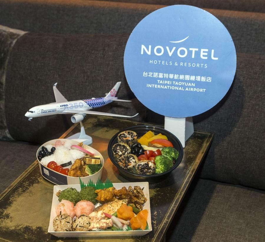 旅客在華航最美貴賓室享用華航諾富特飯店制作的五星級飯店餐盒。(桃園機場記者聯誼會提供)