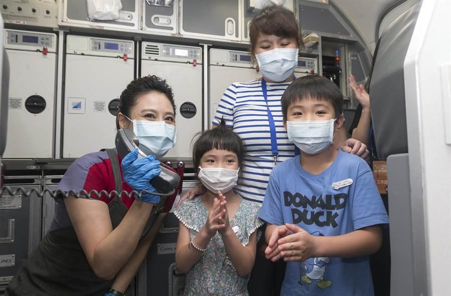 小朋友們在飛機上透過機內廣播,向爸爸說「父親節快樂」。(桃園機場記者聯誼會提供)
