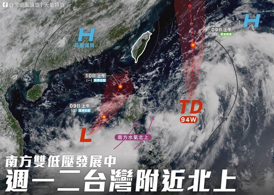 準颱風「薔蜜」對台灣無直接影響,但被牽引上來的南海低壓則會為台灣帶來豐沛雨量 (圖/台灣颱風論壇)