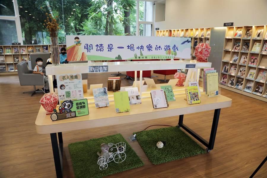 台南市立圖書館推出夏日閱讀趴。(台南市政府提供/曹婷婷台南傳真)