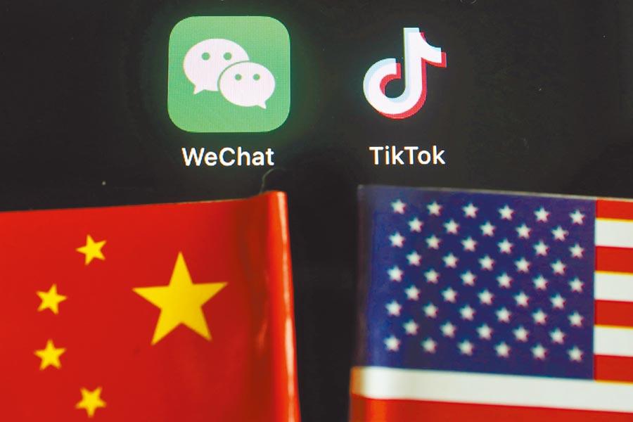 川普6日簽署行政命令,將在45天後禁止美國人或企業與WeChat(微信)及其母公司騰訊、TikTok(抖音海外版)及其母公司字節跳動有業務往來。(路透)