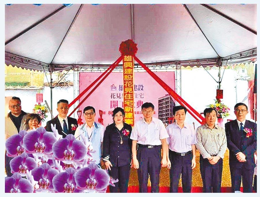 雄興建設蔡秋鑾董事長(左五)盛邀台北市長柯文哲(右四)及局處首長親自出席觀禮,共同見證這歷史的一刻。(雄興建設提供)