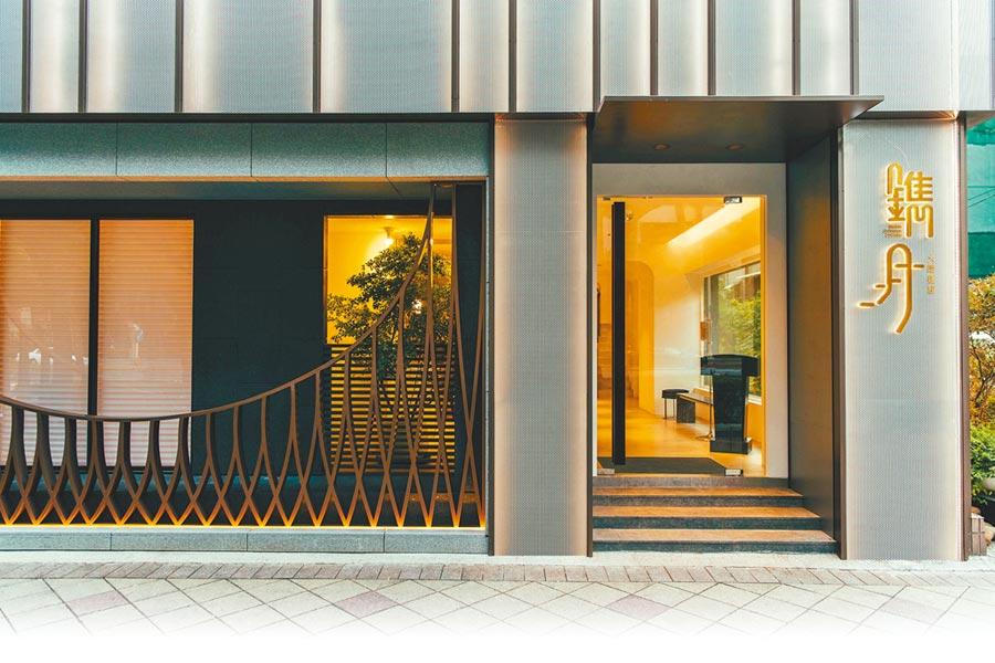 大陸建設請到近10年屢在義大利、英國與西班牙等設計大獎嶄露頭角的Neri&Hu「如恩設計研究室」,職掌「鐫月」全案設計。(大陸建設提供)