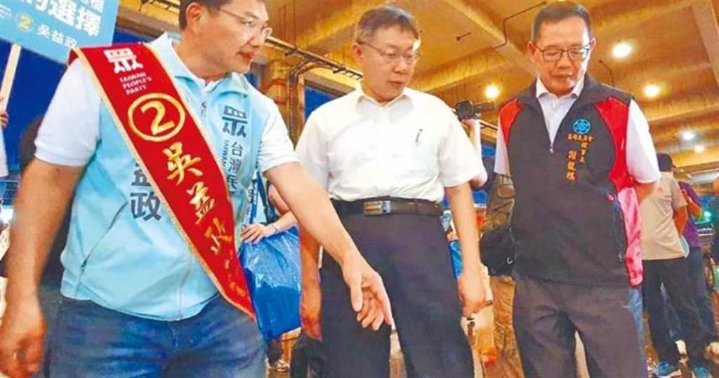 柯文哲陪同吳益正掃高雄市場,強調好市長要會理財更要誠實(圖/報系資料照)
