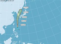 第5號颱風「薔蜜」凌晨2時生成!下周一起雨連下3天