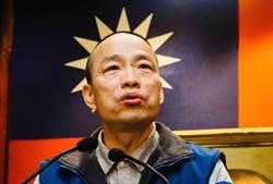韓已被陷阱困住 李眉蓁又被往裡面推 他高呼:國民黨醒醒