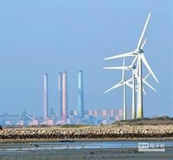 啥?7座離岸風電加入 明年電價竟恐漲 網友反應一面倒