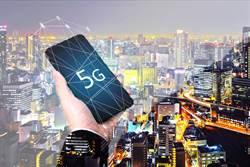 陸5G基地站數 年底將占全球7成
