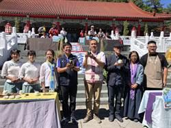 最高海拔雲端上茶席 品茗梨山茶體驗封茶儀式