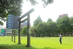 暑假親子放電好去處 千坪公園乘載歷史記憶