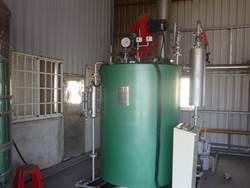 中市輔導改善工業燃煤鍋爐 預計111年全面退場