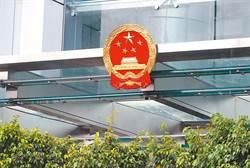 中聯辦:港人反對美國霸權主義