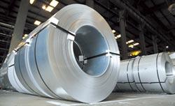 回擊美國 加國加徵鋁關稅