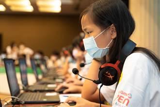 國內外創舉  電競反毒超過1萬人參加