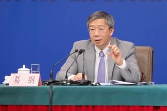 陸央行行長:下半年經濟將持續復甦 全年有望正增長