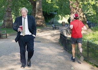 英國減肥大作戰