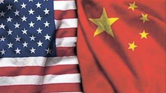 好處美國拿 風險台灣擔
