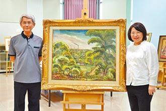 陳澄波44畫作 進駐嘉市美術館