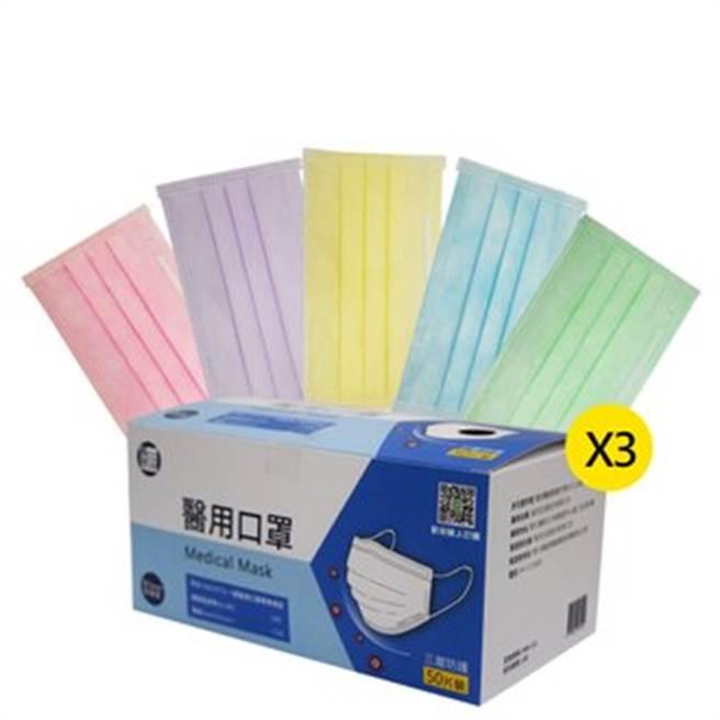 樂天市場今開賣「長欣生技」的彩色醫用口罩,每盒50入,3盒1組販售。(翻攝自樂天市場)