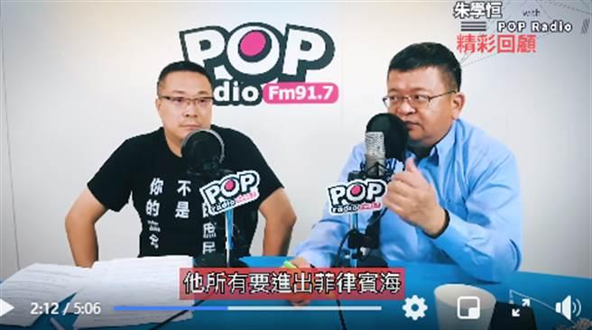 宅神朱學恒(左)訪問軍事專家施孝瑋(右)。 (取自POP撞新聞)