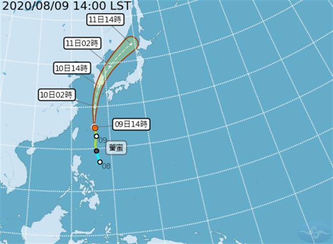 「薔蜜」今日已從日本琉球海面快速北上遠離,對台灣沒有直接影響,不過南方北上的低壓帶會為全台帶來雷雨及短時豪雨的機率,要多加留意。(取自氣象局)
