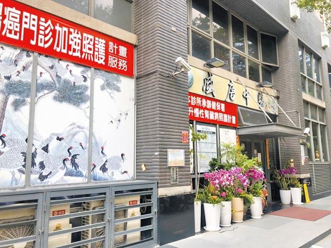 台中盛唐中醫診所遭勒令停業一個月,卻公告指停業三天遭抓包,中市府表示違法恐廢照。(中時資料庫)