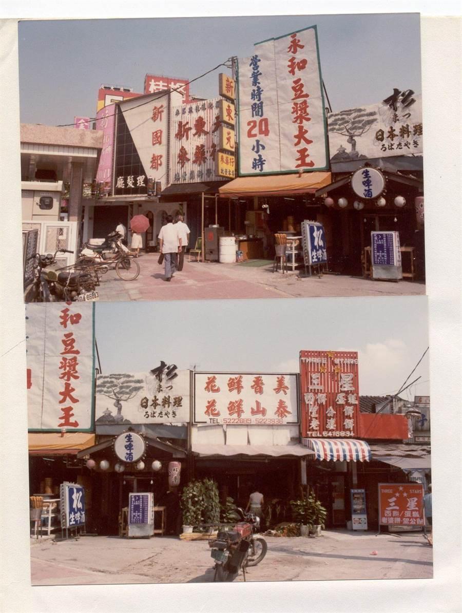 林森、康樂公園所在地,在光復時期後,有以平價聞名的「康樂市場」。(台北市工務局提供/賴彥竹新北傳真)