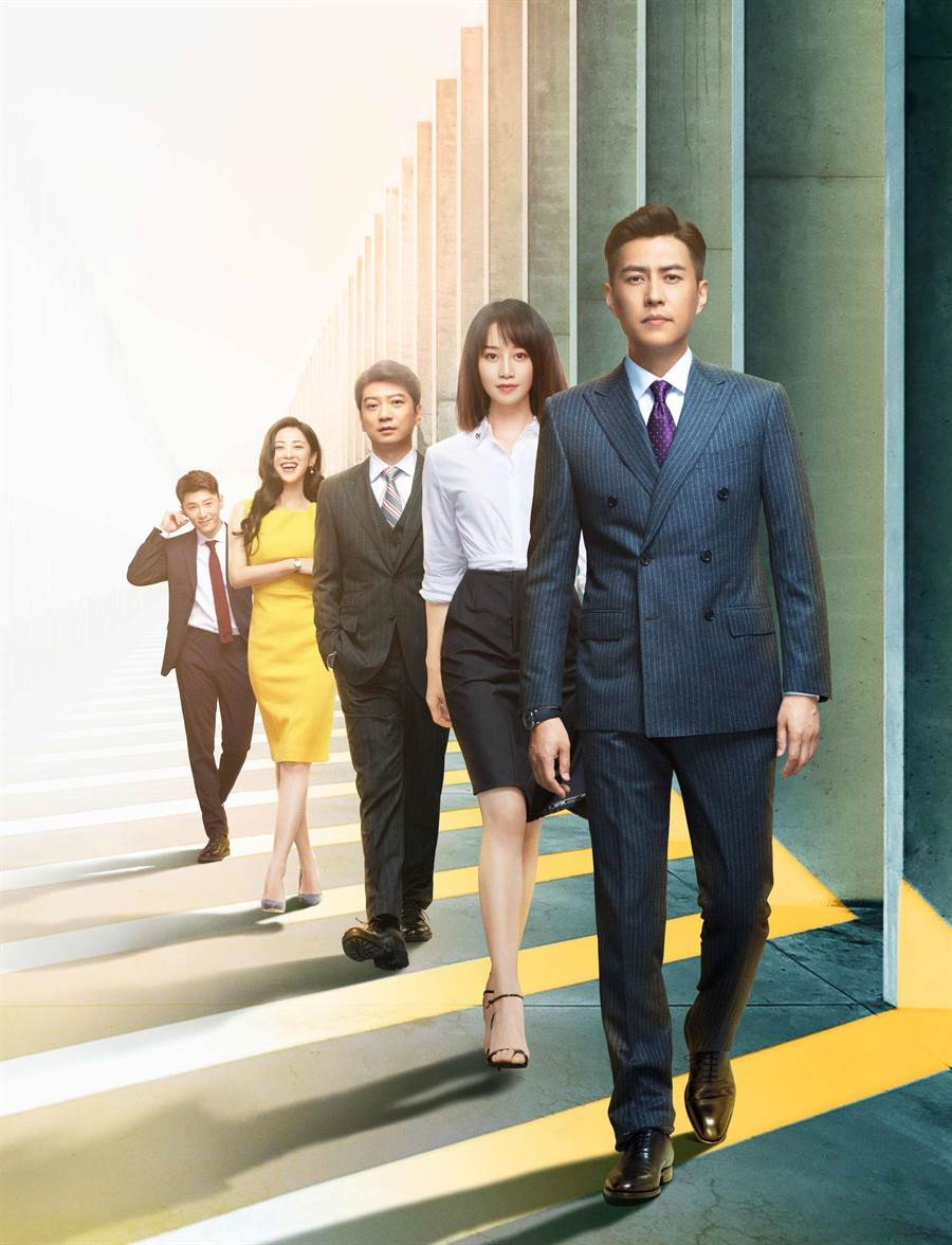 《精英律師》靳東、藍盈瑩、田雨、朱珠、代旭。(中天娛樂台提供)