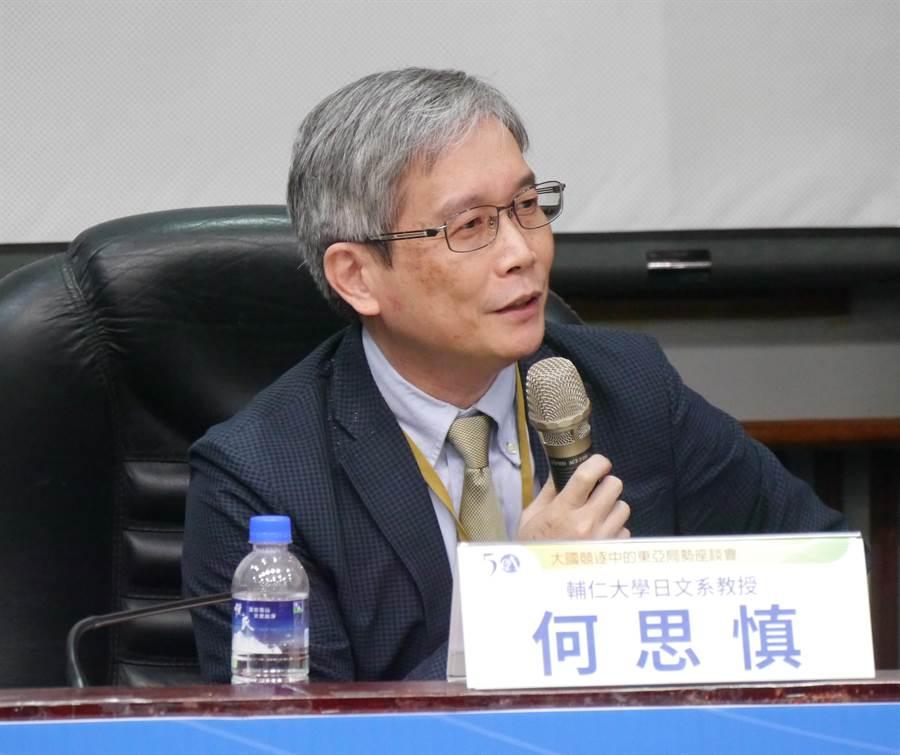 輔仁大學日文系教授何思慎。(資料照片,張國威攝)