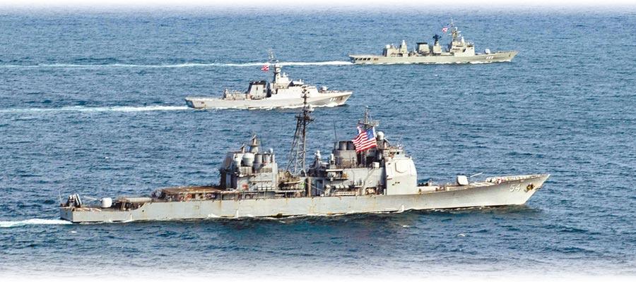 大陸與美國的軍機與船艦,近期頻頻在台海、南海遭遇。圖為美軍提康德羅加級神盾巡洋艦「安提坦號」。(摘自美國太平洋艦隊flickr)
